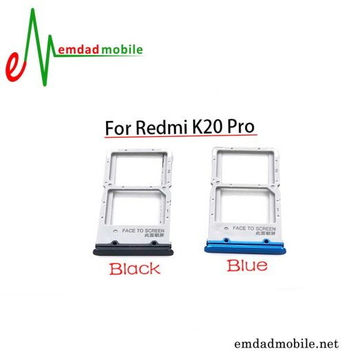 خشاب سیمکارت شیائومی Xiaomi Redmi K20 Pro
