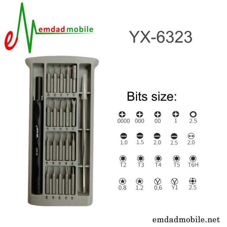 قیمت خرید پک پیچ گوشتی 22 عددی یاکسون مدل Yaxun YX-6323