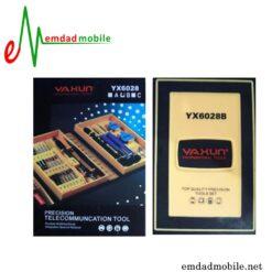 قیمت خرید ست پیچ گوشتی 38 عددی Yaxun YX-6028B