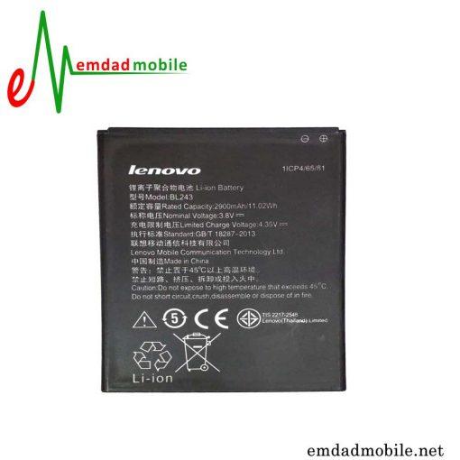 قیمت خرید باتری اصلی گوشی لنوو Lenovo A7000 plus - BL243