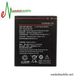 باتری اصلی گوشی لنوو Lenovo Lemon 3 - BL259