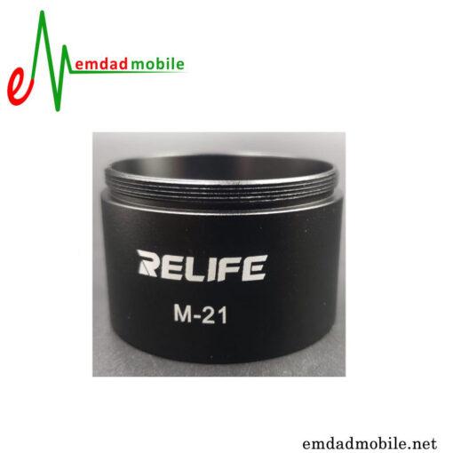 لنز کمکی مدل Relife M-21