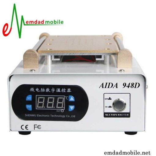 قیمت خریدسپراتور و تاچ بردار 7 اینچی AIDA 948D