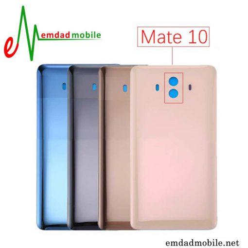درب پشت اصلی هوآوی Huawei Mate 10