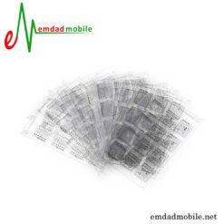 قیمت خریدشابلون پلاستیکی ترمیم آی سی مدل مکانیک MECHANIC