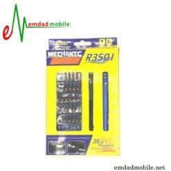 ست پیچ گوشتی مدل Mechanic R3501