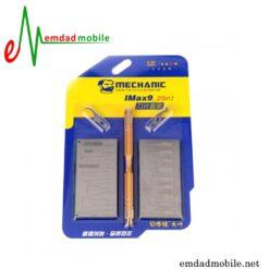 قیمت خرید ست تیغ تعویض IC مدل Mechanic iMax9
