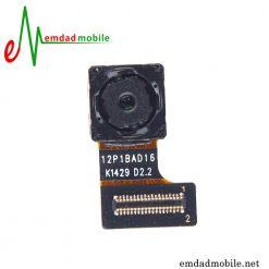 دوربین سلفی اصلی شیائومی Xiaomi Mi 3