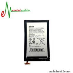قیمت خرید باتری اصلی موتورولا Motorola Droid Razr HD-EB40