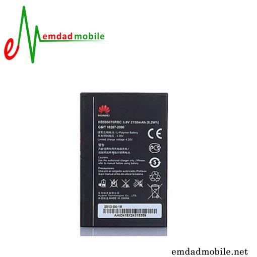 باتری اصلی گوشی هوآوی Huawei Ascend G700