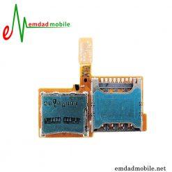 خشاب سیمکارت سامسونگ Samsung Galaxy Note 3 Neo