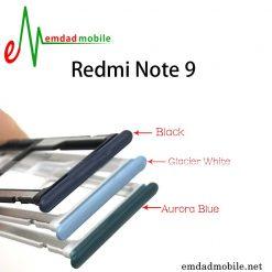 خشاب سیمکارت شیائومی Xiaomi Redmi Note 9