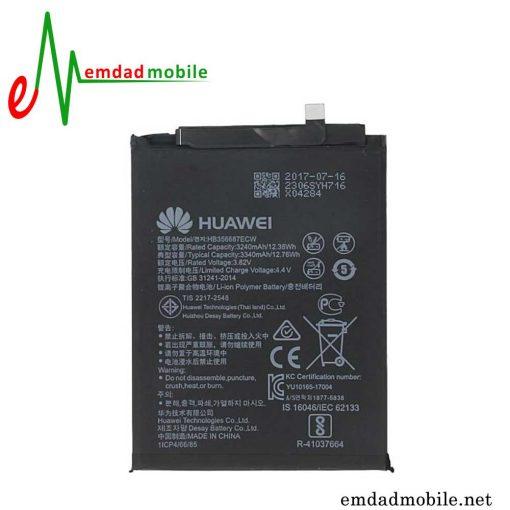باتری اصلی گوشی هوآوی Huawei Nova 2 Plus
