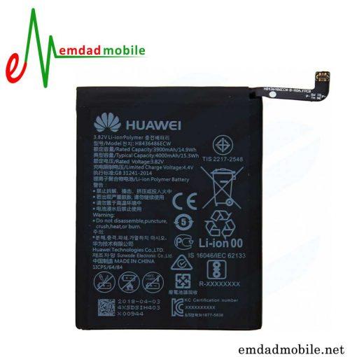 باتری اصلی گوشی هوآوی Huawei P20 Pro - HB396285