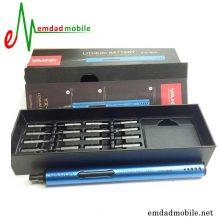 yaxun-yx-801-charging-screwdriver