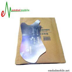 قیمت خرید کاردک و قاب بازکن فلزی سانشاین مدل Sunshine SS-028A