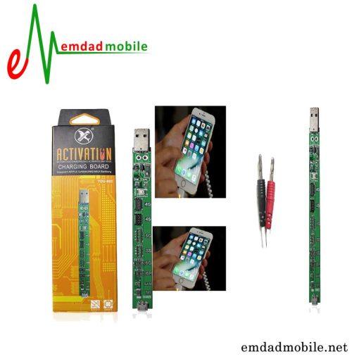 قیمت خرید برد، کیت تست، شارژر باتری موبایل یوکیلون Youkiloon You-903