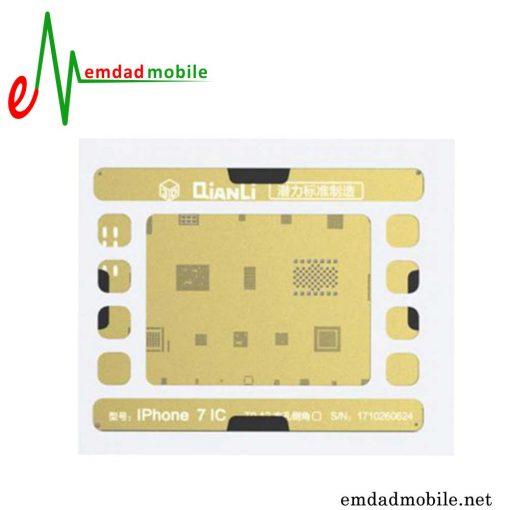 قیمت خرید شابلون 3D مخصوص آی سی آیفون 7 مدل QianLi