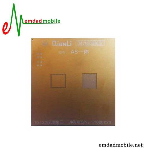 قیمت خرید شابلون 3D مخصوص CPU آیفون مدل QianLi A8