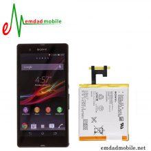 باتری اصلی گوشی Sony Xperia Z با آموزش تعویض