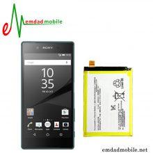 باتری اصلی گوشی Sony Xperia Z5 با آموزش تعویض