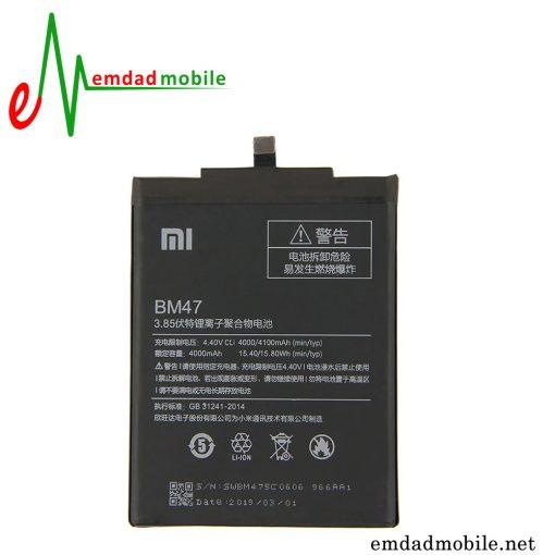 باتری اصلی گوشی شیائومی مدل Redmi 4 (4X)-BN40