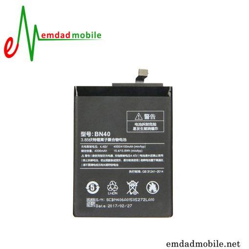 باتری اصلی گوشی شیائومی مدل Redmi 4 Prime-BN40