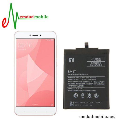 قیمت خرید باتری اصلی گوشی شیائومی مدل Redmi 4 (4X)-BN40