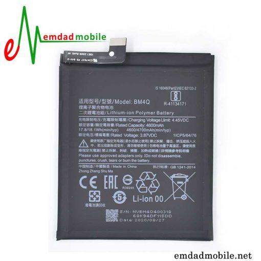 قیمت خرید باتری اصلی گوشی شیائومی Xiaomi Redmi K30 Pro - BM4Q