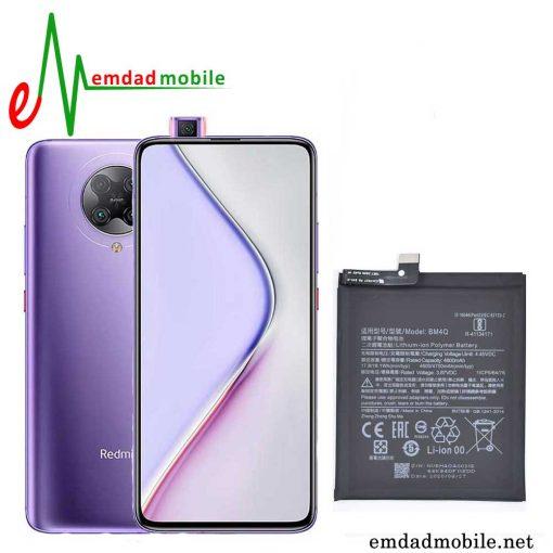 قیمت خرید باتری اصلی گوشی شیائومی Xiaomi Redmi K30 Pro Zoom