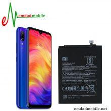 باتری شیائومی Xiaomi Redmi Note 7 Pro - BN4A