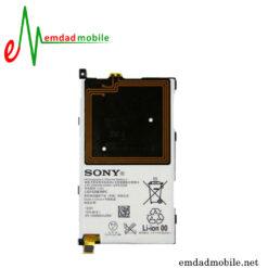 باتری اصلی گوشی Sony Xpreia Z1 Compact با آموزش تعویض