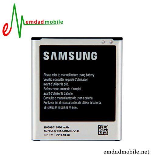 قیمت خرید باتری گوشی -Galaxy-S4-duos-(i9502).