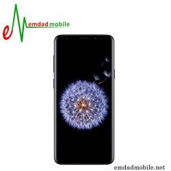 گوشی سامسونگ Galaxy S9 - 64GB