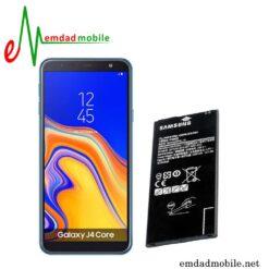 باتری اصلی گوشی Samsung Galaxy j4 core
