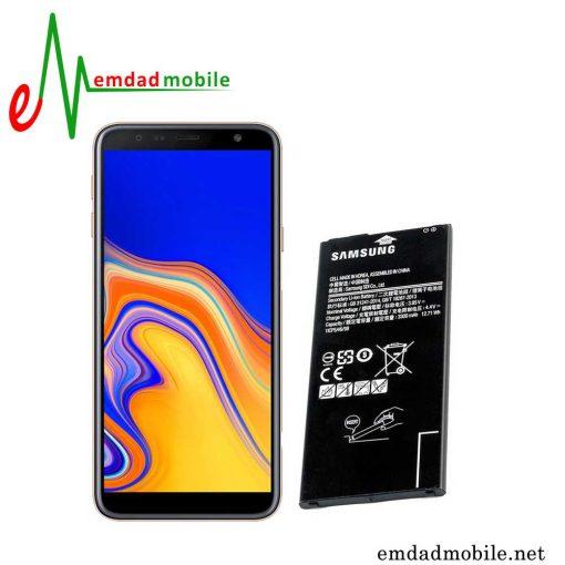 باتری اصلی گوشی Samsung Galaxy j4 Plus