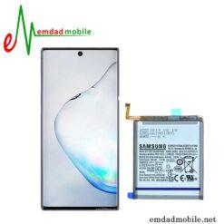 باتری اصلی گوشی Samsung Galaxy Note 10