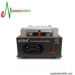قیمت خرید سپراتور و تنور LCD و تعویض گلس مدل AIDA A-988
