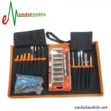 sw-pro-tech-toolkit