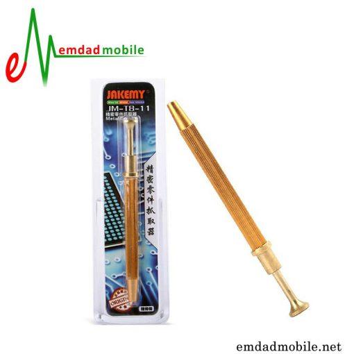 قیمت خرید انبر فلزی تعمیرات موبایل مدل Jakemy JM-T8-11