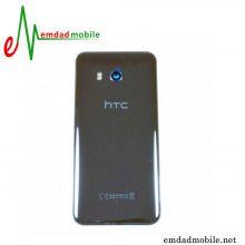 درب پشت گوشی HTC U11