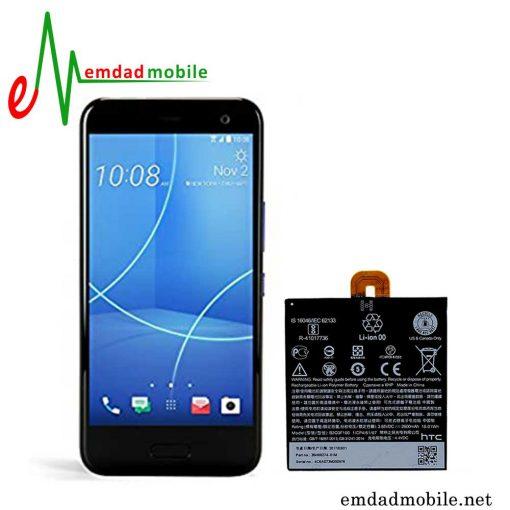 باتری اصلی گوشی اچ تی سی HTC U11 life