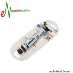 چسب UV سرنگی مشکی Mechanic HY-LVH900