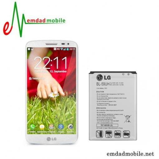 قیمت باتری باتری اصلی گوشی ال جی LG G2 Mini (BL-59UH)