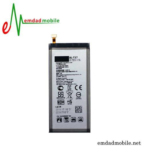 باتری اصلی گوشی ال جی LG V40 ThinQ - BL-T37