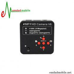 دوربین لوپ 41 مگاپیکسلی FHD Camera V6