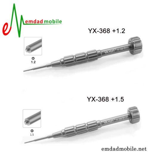 قیمت خرید پیچ گوشتی تکی Yaxun YX-368