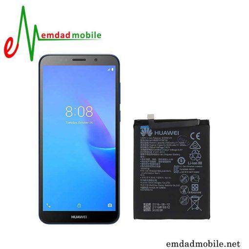 قیمت خرید باتری اصلی گوشی هوآوی Huawei Y5 lite (2018) - HB405989ECW
