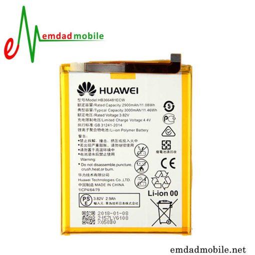 باتری اصلی گوشی هوآوی Huawei Y7 (2018) - HB366481ECW