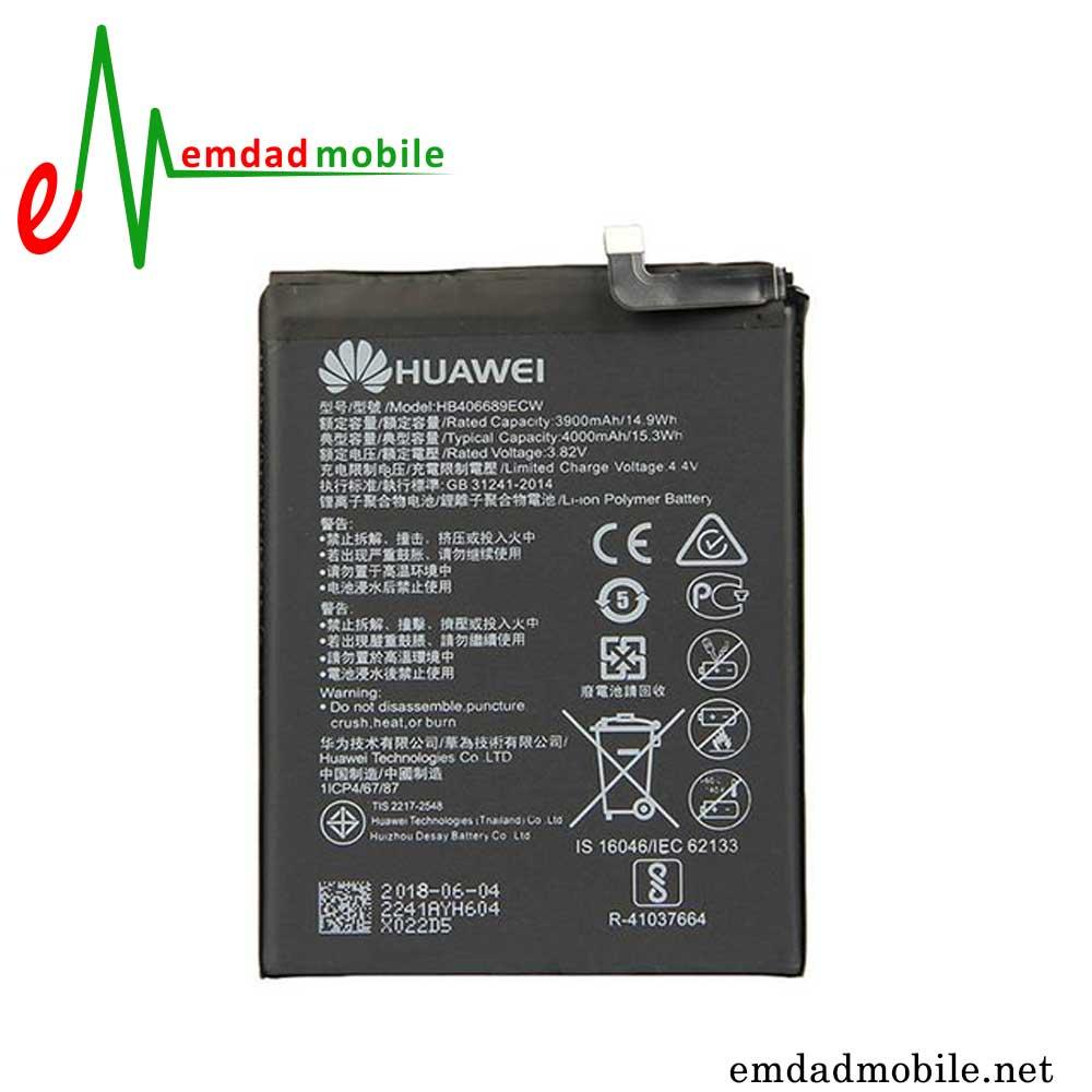 باتری اصلی گوشی هوآوی Huawei Y7 (2019) - HB406689ECW